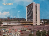 The Viru Hotel as shown in a Soviet Era postcard. Image used by permission of Christopher Camargo from his blog, Christopher's Expat Adventure